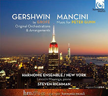 Gershwin Mancini CD set